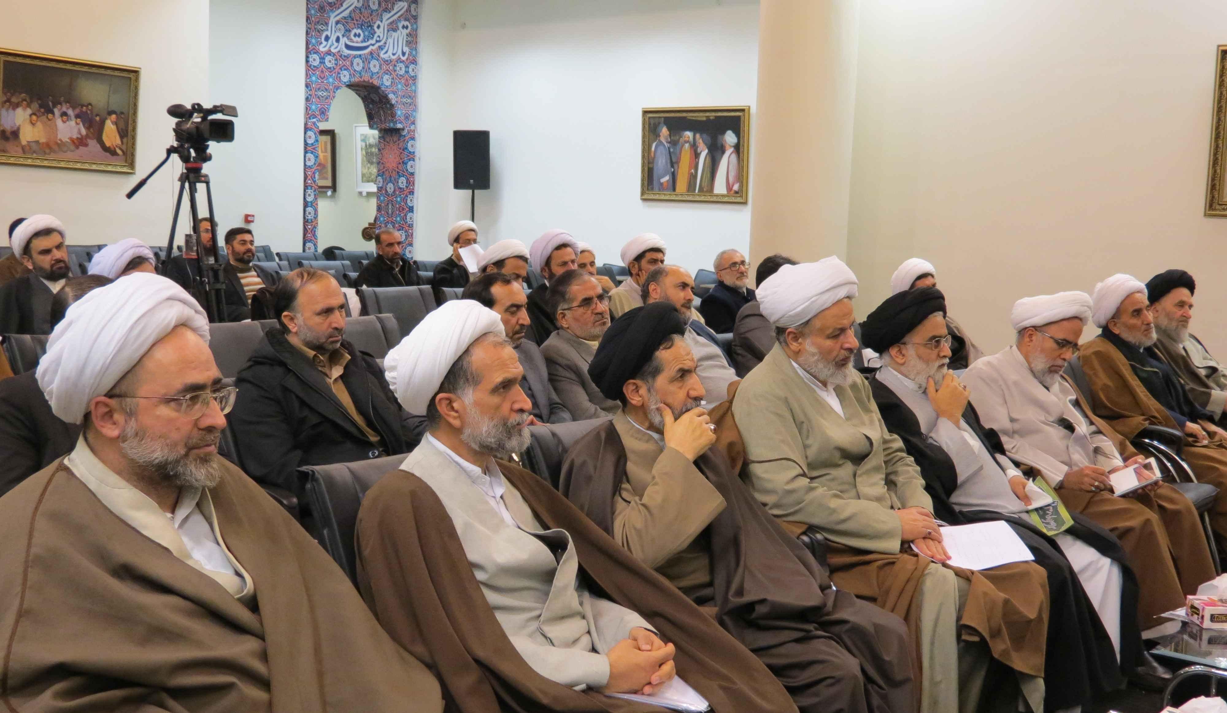 جلسه اساتيد مراکز تخصصي حوزه علميه استان تهران برگزار شد